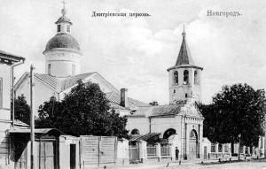 Димитриевская церковь