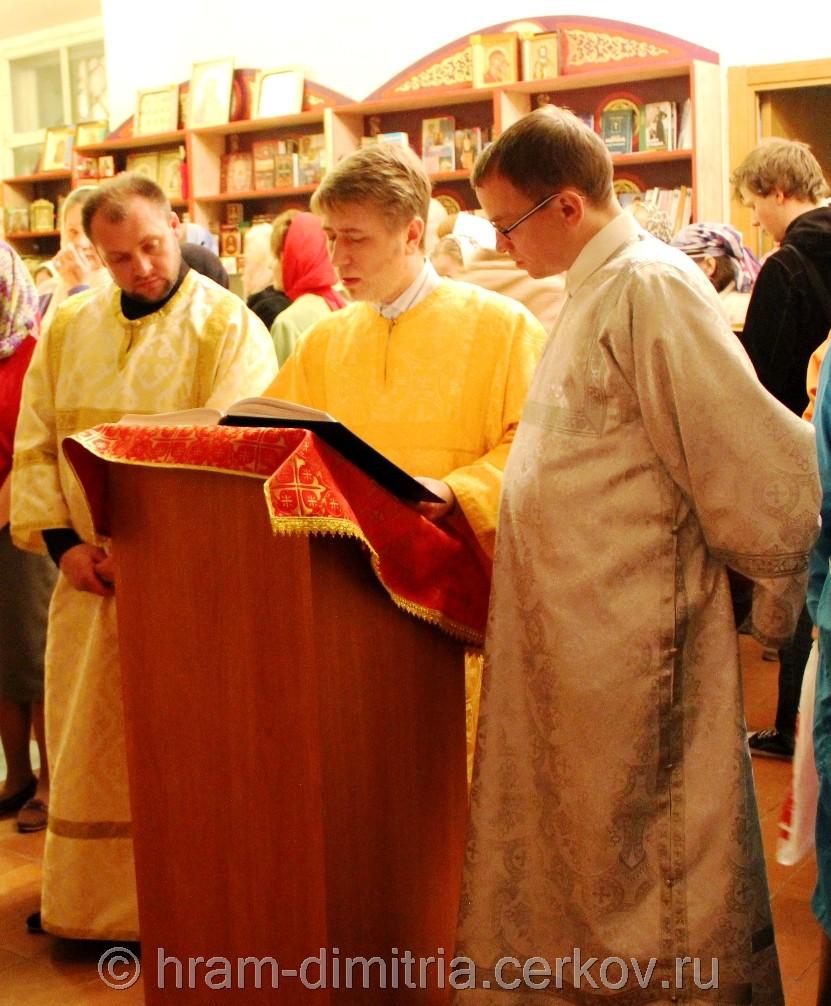 Служба предваряется чтением Деяний святых апостолов