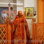Пасхальная литургия