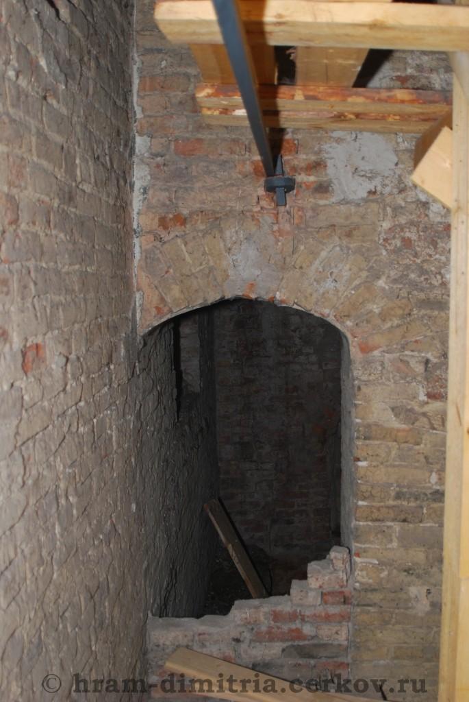 Вход в подцерковье